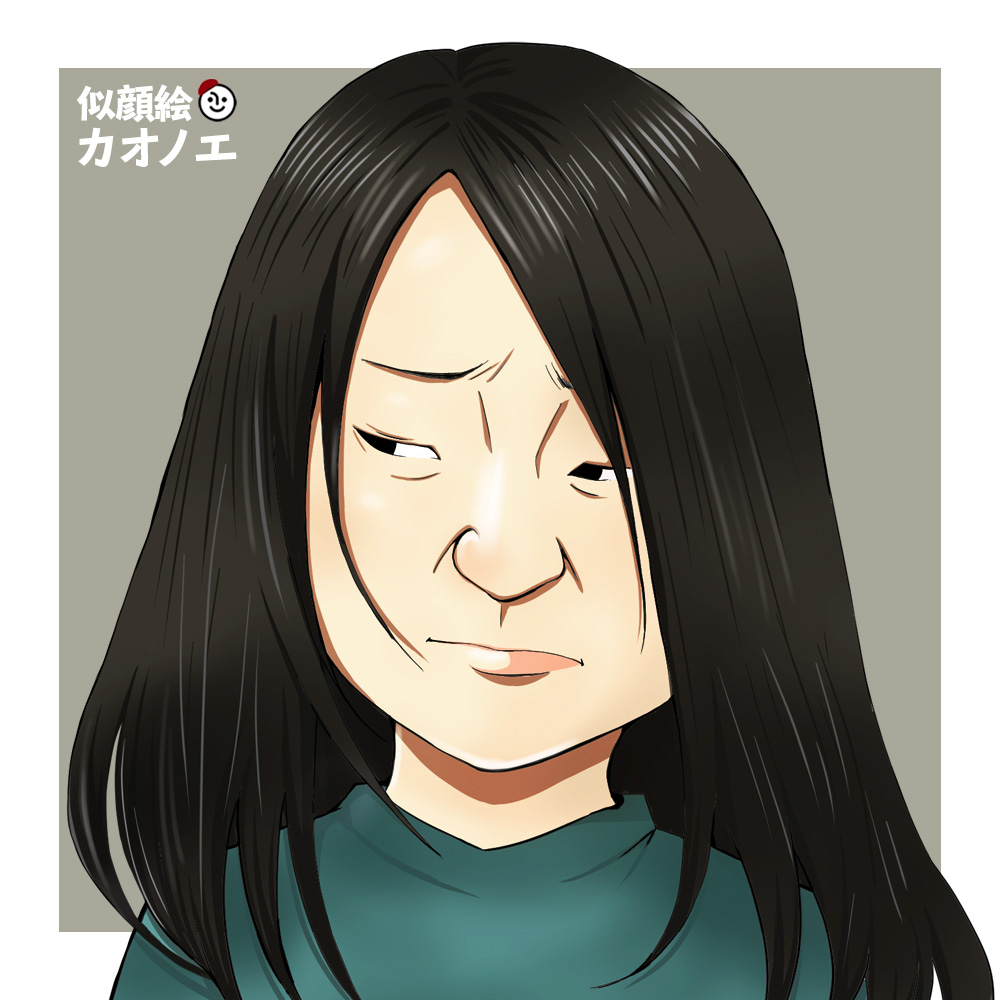 悪い顔選手権 島田珠代容疑者の似顔絵イラスト