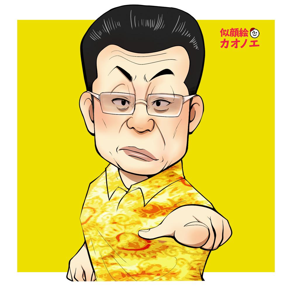 𠮷野敬介先生(古文)の似顔絵イラスト